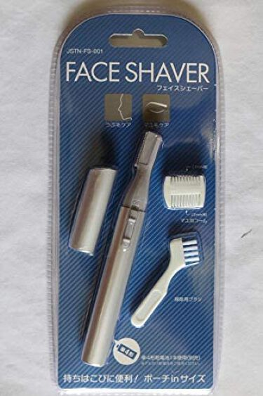 FACE SHAVER