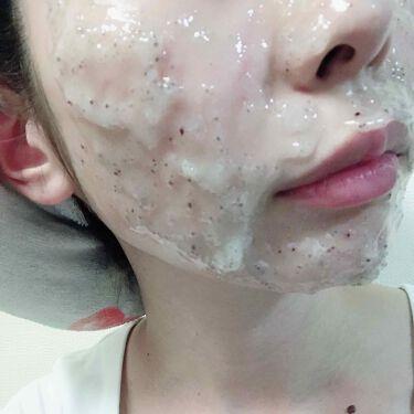 アクアバムモデリングマスク/23years old/洗い流すパック・マスクを使ったクチコミ(2枚目)