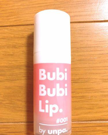 Bubi Bubi Lip/unpa/その他スキンケアを使ったクチコミ(2枚目)
