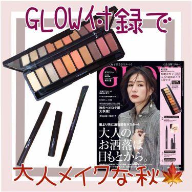付録/GLOW/雑誌を使ったクチコミ(1枚目)