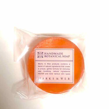 ハンドメイドボタニカルソープ ヘチマ/オレンジ/MARKS&WEB/洗顔石鹸を使ったクチコミ(3枚目)