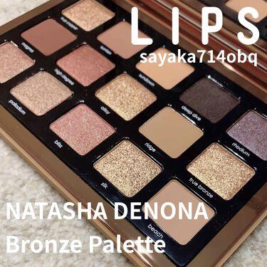BRONZE PALETTE/Natasha Denona/パウダーアイシャドウを使ったクチコミ(1枚目)