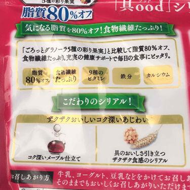 ごろっとグラノーラ/日清シスコ/食品を使ったクチコミ(3枚目)