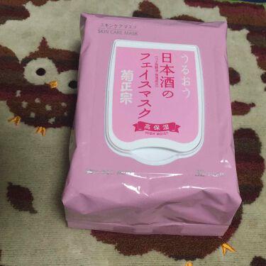 日本酒のフェイスマスク 高保湿/菊正宗/シートマスク・パックを使ったクチコミ(1枚目)