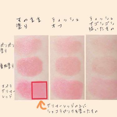 ラスティングフィニッシュ クリーミィ リップ/リンメル/口紅を使ったクチコミ(4枚目)
