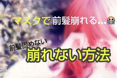 スーパーキープヘアスプレイ<エクストラハード> 無香料/VO5/ヘアスプレー・ヘアミストを使ったクチコミ(1枚目)
