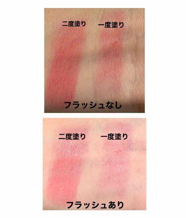 メンソレータムカラーリップUR/メンソレータム/口紅を使ったクチコミ(2枚目)