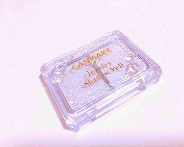 🍓 イチゴアメ 🍓さんの「キャンメイクジュエリーシャドウベール<パウダーアイシャドウ>」を含むクチコミ