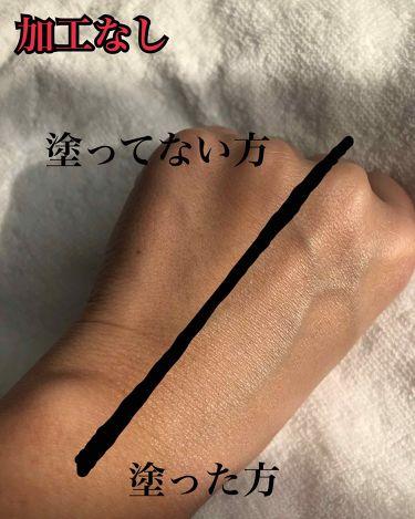 毛穴パテ職人 毛穴崩れ防止下地/毛穴パテ職人/化粧下地を使ったクチコミ(3枚目)