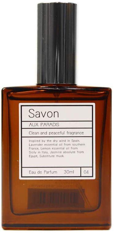 サボン オードパルファム(Savon) 30ml