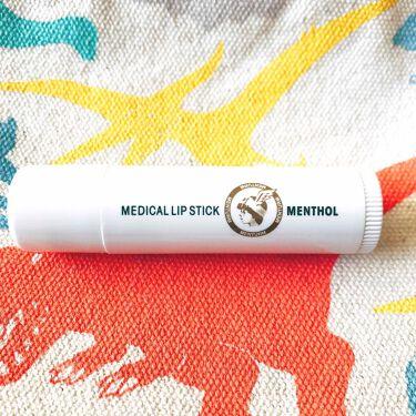薬用メディカルリップスティックMn/メンターム/リップケア・リップクリームを使ったクチコミ(1枚目)