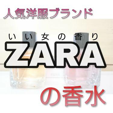 フルーティオードトワレ/ZARA/香水(レディース)を使ったクチコミ(1枚目)