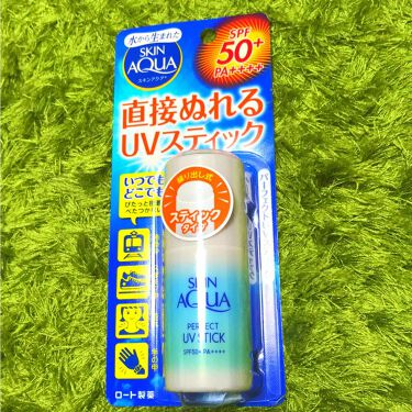 スキンアクアUVスティック/スキンアクア/日焼け止め(顔用)を使ったクチコミ(1枚目)