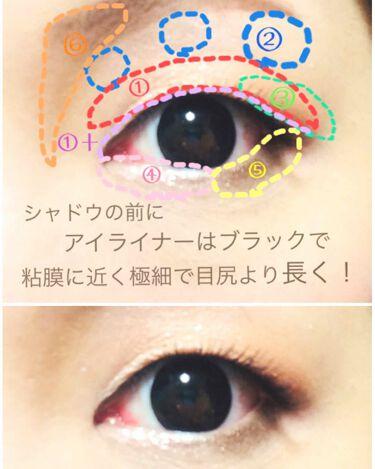 ダイヤモンドラッシュ ヌーディスウィートシリーズ/Diamond Lash(SHO-BI)/つけまつげを使ったクチコミ(2枚目)