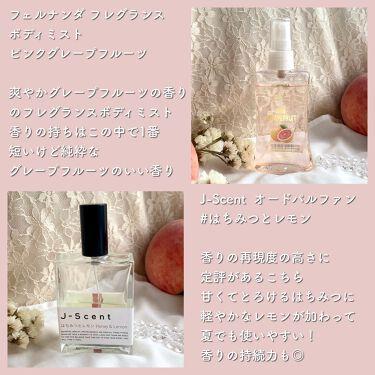 オードトワレ サツマ/THE BODY SHOP/香水(レディース)を使ったクチコミ(2枚目)