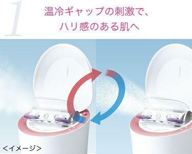 スチーマーナノケア EH-SA9A/Panasonic/スキンケア美容家電を使ったクチコミ(2枚目)