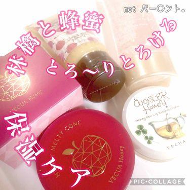 ワンダーハニー 唇蜜バーム/VECUA Honey/リップケア・リップクリームを使ったクチコミ(1枚目)