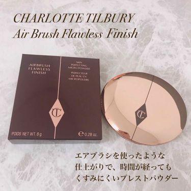 その他 Air Brush Flawless Finish  / Charlotte Tilbury