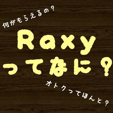 RAXY/その他/その他を使ったクチコミ(1枚目)