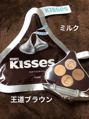 キスチョコレート プレイカラーアイズ/ETUDE/パウダーアイシャドウを使ったクチコミ(4枚目)