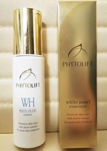 ホワイトパールエッセンス/PHYTOLIFT(フィトリフト)/美容液を使ったクチコミ(1枚目)