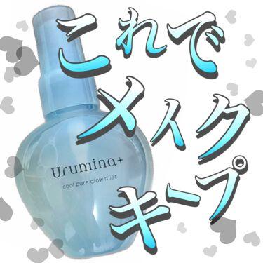 生つやキープミスト/ウルミナプラス/ミスト状化粧水を使ったクチコミ(1枚目)