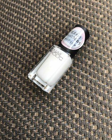 リペアミルク/ネイルホリック/ネイルケアを使ったクチコミ(1枚目)
