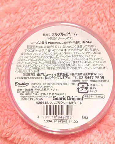 Furu Puru Cream (フルプルクリーム)/LOFT&/ハンドクリーム・ケアを使ったクチコミ(2枚目)