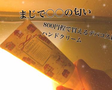 ジルスチュアート リラックス ハンドクリーム/JILL STUART/ハンドクリーム・ケアを使ったクチコミ(1枚目)