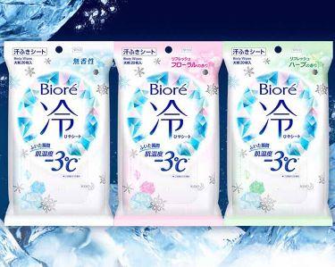 ビオレ冷シート リフレッシュハーブの香り/ビオレ/デオドラント・制汗剤を使ったクチコミ(2枚目)