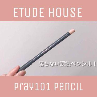 プレイ101 ペンシル/ETUDE/ペンシルアイライナーを使ったクチコミ(1枚目)