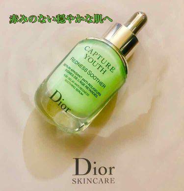カプチュール ユース レッドネス ミニマイザー/Dior/美容液を使ったクチコミ(2枚目)