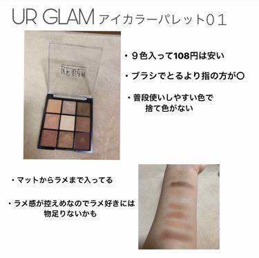 UR GLAM フェイスグロススティック/DAISO/ジェル・クリームチークを使ったクチコミ(2枚目)