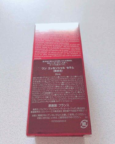 ワン エッセンシャル セラム/Dior/美容液を使ったクチコミ(3枚目)