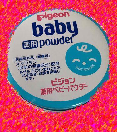 薬用ベビーパウダー/ピジョン/デオドラント・制汗剤を使ったクチコミ(3枚目)