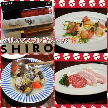 ジンジャーリップバター/SHIRO/リップグロスを使ったクチコミ(1枚目)