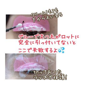self eyelash perm kit/Qoo10/その他キットセットを使ったクチコミ(7枚目)
