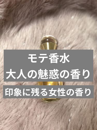 【画像付きクチコミ】🥀ChristianDiorJ'adoreオードゥパルファンローラーパール¥528020ml百貨店のいつものDiorさんで購入🤞シャドールシリーズはボディクリームも、香水も、ヘアミストも全部持ってます🥺それぐらい凄くいい香りなんです!...