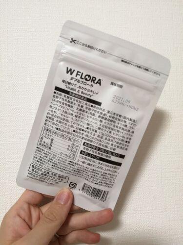 ダブルフローラ(乳酸菌サプリ)/ダブルフローラ/美肌サプリメントを使ったクチコミ(3枚目)