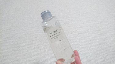 maiponさんの「無印良品導入液<ブースター・導入液>」を含むクチコミ