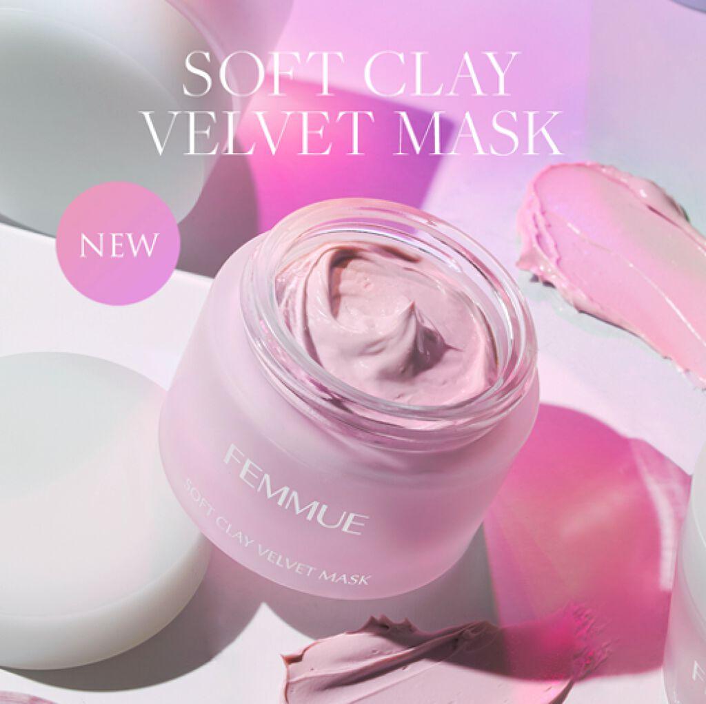 毛穴汚れを一掃し、しっとりもち肌に。「FEMMUE ソフトクレイ ベルベットマスク」を100名様へ(1枚目)