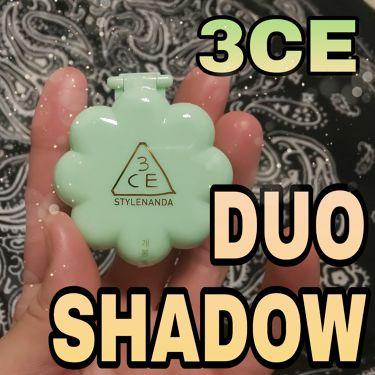 0129.さんの「3CELOVE 3ce DUO SHADOW<パウダーアイシャドウ>」を含むクチコミ