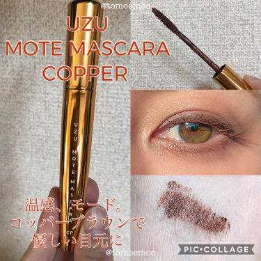 MOTE MASCARA (モテマスカラ)/UZU BY FLOWFUSHI/マスカラを使ったクチコミ(1枚目)