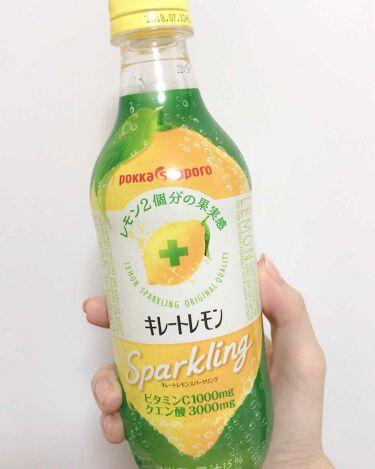 キレートレモンスパークリング(410ml)/Pokka Sapporo (ポッカサッポロ)/食品を使ったクチコミ(2枚目)