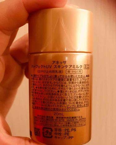 パーフェクトUVスキンケアミルク/アネッサ/日焼け止め(顔用)を使ったクチコミ(3枚目)