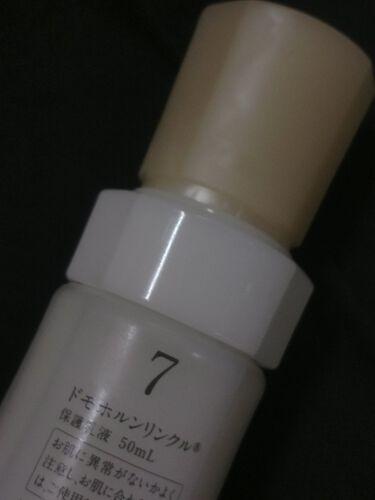 保護乳液/ドモホルンリンクル/乳液を使ったクチコミ(2枚目)