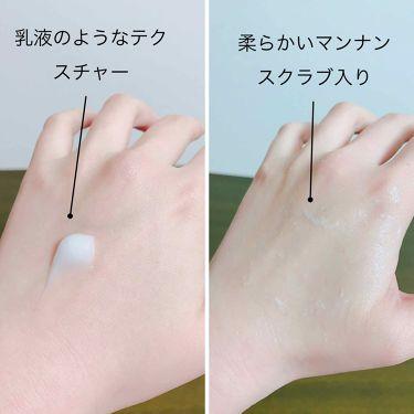 ツルリ集中ボディケアセット/ツルリ/スペシャルボディケア・パーツを使ったクチコミ(3枚目)