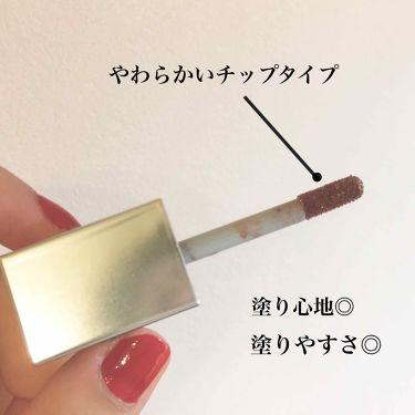 フジコシェイクシャドウ/Fujiko/ジェル・クリームアイシャドウを使ったクチコミ(2枚目)