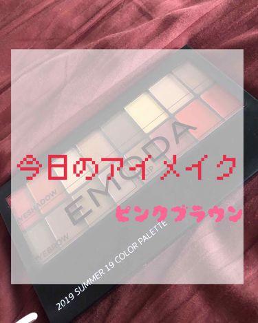 EMODA19色ビッグパレット (JELLY 7月号 付録)/EMODA/メイクアップキットを使ったクチコミ(1枚目)