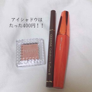 塗るつけまつげ キープスタイル/デジャヴュ/マスカラを使ったクチコミ(3枚目)